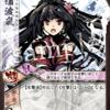 桜降る代に決闘を ユリナ、トコヨにおけるカードについての考察。①切札について。【新幕】
