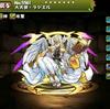 【パズドラ】大天使ラジエルの入手方法やスキル上げ、使い道情報!