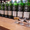 "ブナハーブン 1998-2016 17年 SMWS 2nd Fill Sherry Butt 55.8% ""10.85"""