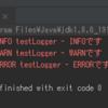 【Java】slf4jでログ出力する方法