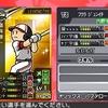 【ファミスタクライマックス】 虹 金 福良淳一 最終能力 オリックス・バファローズ 監督