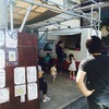 横浜のかき氷戸部にある涼み屋行ってきました!(かき氷)戸部駅周辺情報口コミ評判