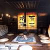 福岡から黒川温泉へ!一泊二日で楽しめるオススメ観光旅行