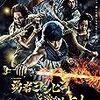 【日本ドラマ】勇者ヨシヒコと導かれし七人