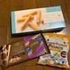 輸入菓子:神戸物産:ラングドシャロール/ミニプラリネコーヒー/チョコピーナッツ/オーツクランチココア