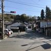 北鎌倉の桜が咲き始めました。