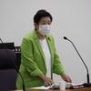 27日、6月議会に向けた政調会。デジタル化で福島県が国デジタル化の急先鋒に。