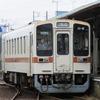 ひたちなか海浜鉄道 キハ11
