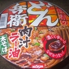 [19/09/27]日清 どん兵衛 肉汁ラー油 ふとそば 99+税円(MEGAドンキ)