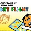 ぐでたまジェットで台湾へ!エバー航空より就航決定!!