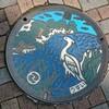 狛江市・マンホールの記憶・10…