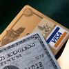 クレジットカード決済とリスティング広告