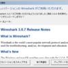 Wireshark 3.0.7