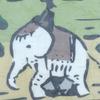 中野区に江戸時代の象飼育小屋があった!