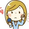【韓国コスメ】今人気のシカクリーム 購入前に知っておくべきこと!