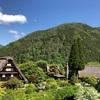 岐阜・白山長滝から下呂温泉へ、良き日本の風景を求めて<車中泊の旅>2日目