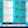 【剣盾S10使用構築】最終300位(レート2004)対面パッチラオス