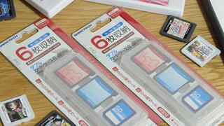 廃盤になりそうな3DS/DS用カードケースを購入した。
