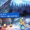 【Switch版FF9プレイ日記その6】ガーネット姫を救出し魔の森を抜け氷の洞窟へ。