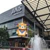 子連れで過ごしやすい郊外のショッピングセンター『JAS URBAN(ジャス・アーバン)シーナカリン』に初上陸♪