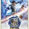 真・三國無双 英傑伝TREASURE BOX PS4版 在庫あり