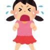 無意識にひたすら泣き叫ぶ夜驚症とは?その原因と治す方法