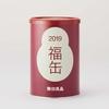 無印良品の2019年福缶の販売開始は?人気の秘密を分析します