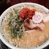 長岡駅前のチャーシュー屋武蔵のからしみそラーメンを食べてきた