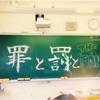 教室移動〜!!