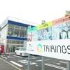 千葉県・佐倉市にあるトライリングスにて神経筋制御理論を学びました