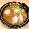 【今週のラーメン1591】 心の味製麺 (東京・平井) 味玉濃厚豚骨魚介らーめん