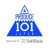 20年来のハロヲタ女が突然「PRODUCE 101 JAPAN」沼に落ちたワケ #日プ