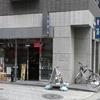麺食い 慎太郎@新宿 2017年10月5日(木)