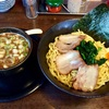 🚩外食日記(82)    宮崎ランチ   「らーめん ガツン!!」より、【つけ麺】【ミニチャーハン】‼️