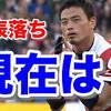 ラグビーW杯快進撃の日本代表、あの五郎丸選手はナゼ消えた?