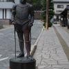 東芝発電記録 2013/12/14(土) - 平戸ぶらぶら