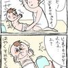 【育児まんが】山椒成長レポート【59】お風呂…あがり