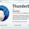 Thunderbirdが起動しない原因、対処法!【パソコン、不具合、トラブル、Window、Mac】