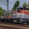 第1229列車 「 DE10再び!京都貨物工臨の返空を狙う 」