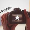 ネットショップ開業までの道のり~(9)商品写真・商品説明・おすすめ完全無料の画像編集ソフト・フリーフォントなど