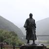 明日は月に一度の「慎太郎記念公園周辺清掃」の日。