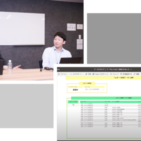 BI活用を成功に導く!データカタログ構築プロジェクト