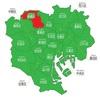 【東京「町」歩き】23区 板橋区編 板橋区の「町」はチョウかマチか