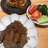 2020/02/17 今日の夕食