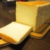 初体験!「銀座に志かわ」の食パンが美味しすぎる!!