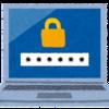 脆弱なパスワードは蔓延している