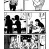 最近読んだ漫画の話