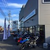 【バイク車検】S1000RRの車検費用を公開します。維持費の参考にどうぞ。(モトラッドミツオカ)