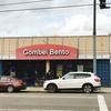 【Gombei Bento】ランチ限定!アメリカ・カリフォルニア州のコスパ抜群な定食レストラン