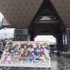 アニメジャパン2017!!3月26日参戦いたしました(*'ω'*)あみあみでゲット!